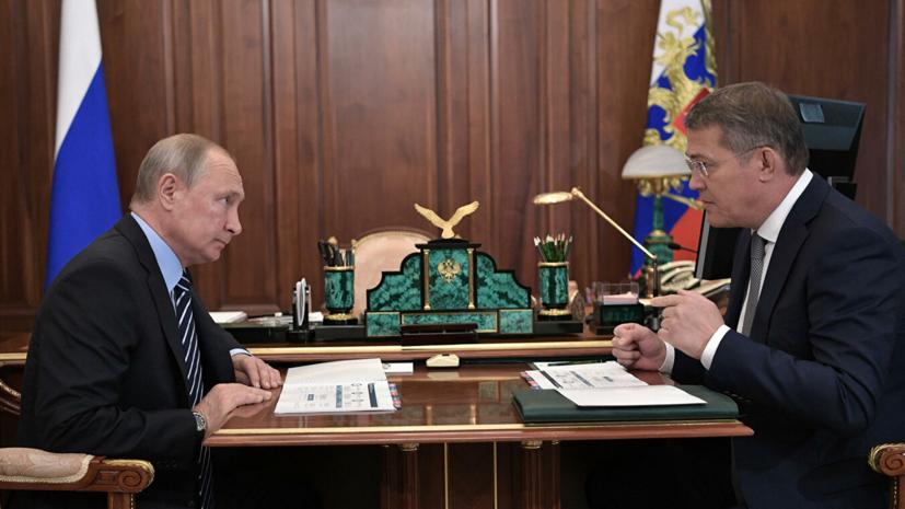 Путин потребовал исправить ситуацию сдетской смертностью вБашкирии