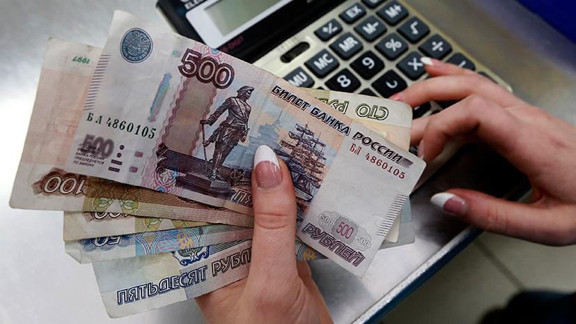 «Не может не вызывать беспокойства»: Путин заявил о медленном росте доходов россиян