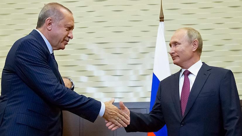 «Широкий перечень геополитических проблем»: о чём будут говорить Владимир Путин и Реджеп Эрдоган в Москве