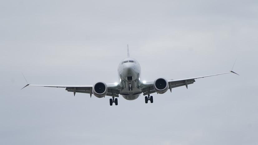 Пилот Boeing едва неугробил сотни пассажиров