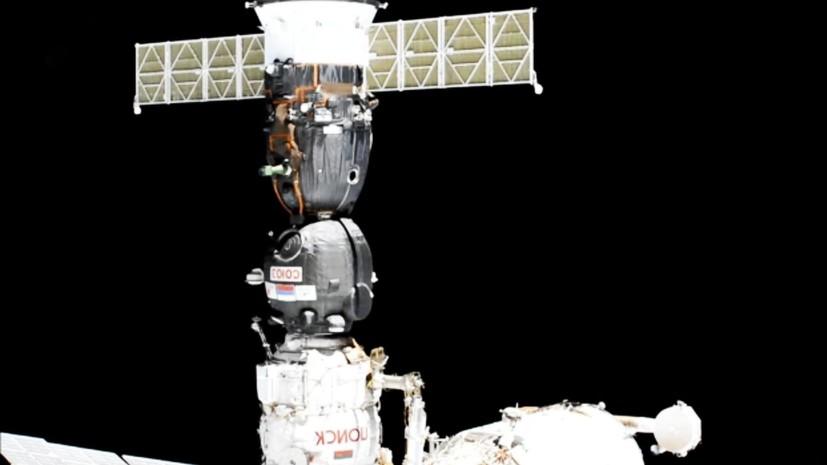 «Союз МС-14» с роботом FEDOR пристыковался к МКС
