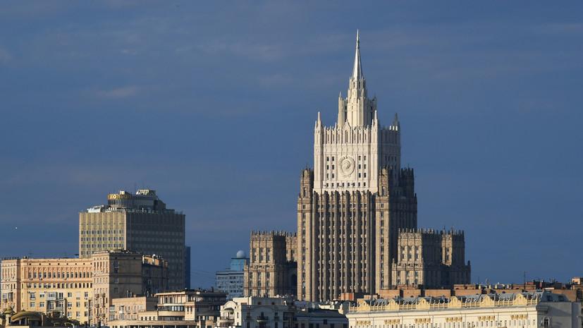 «Это называется «манипуляция информацией»: в российском МИД опровергли слова сенатора США об отказе в визе