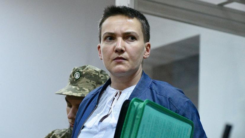 Заседание по делу Савченко и Рубана перенесли на два месяца