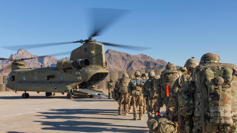 Бессрочная война: в США предложили переключиться с Афганистана на «угрозы» со стороны России и Китая