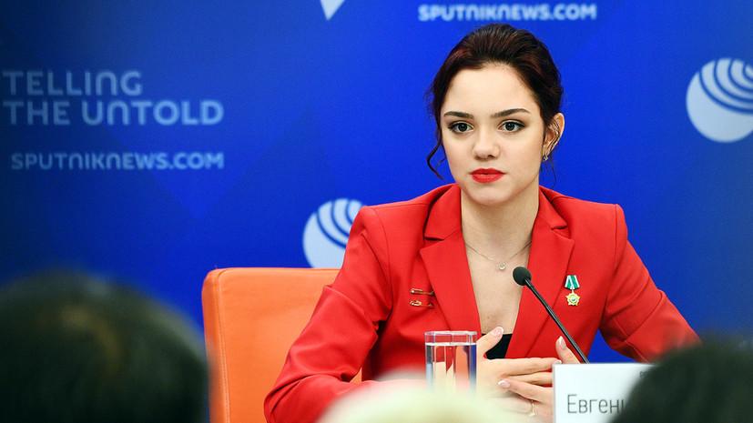 «Горда тем, что смогу представлять ребят»: Медведева о статусе посла ОКР, четверном сальхове и жизни в Канаде