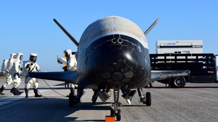 «Звёздные войны» снова актуальны»: как ВВС США испытывают орбитальный самолёт X-37B