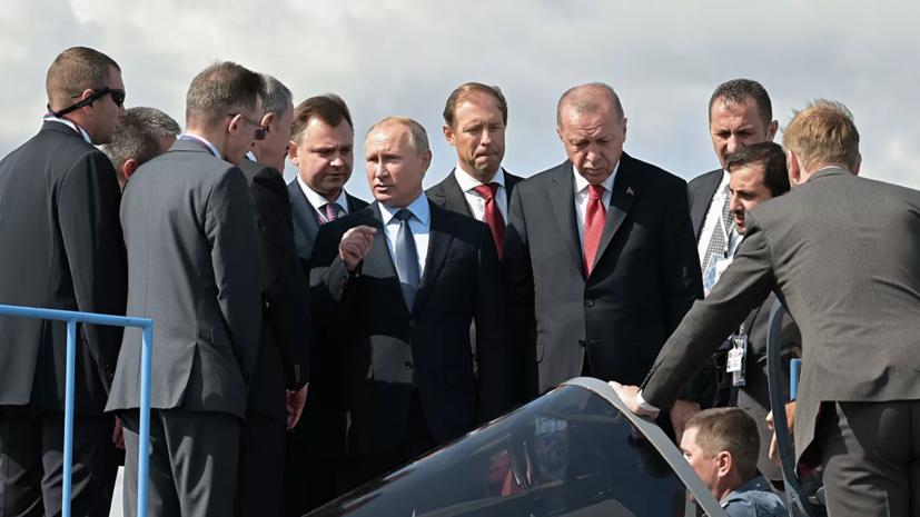 Эрдоган спросил Путина о возможности покупки Су-57