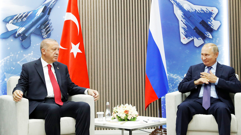 Военное сотрудничество, Сирия и «Турецкий поток»: о чём говорили Путин и Эрдоган во время переговоров на полях МАКС-2019