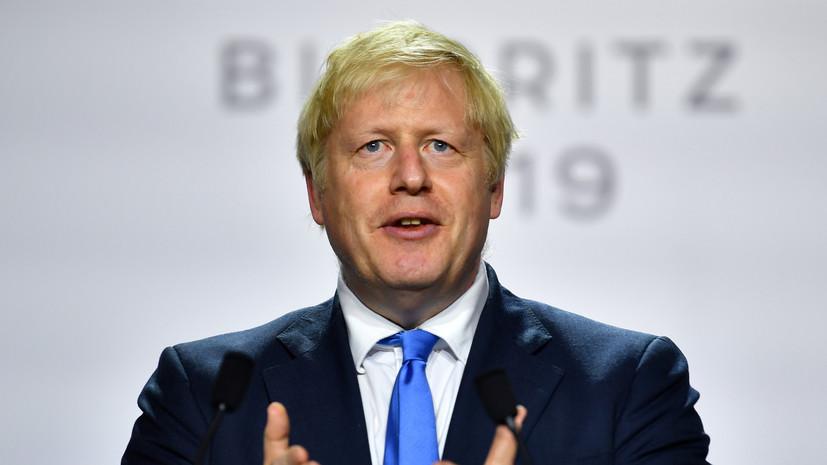 Джонсон пообещал брексит 31 октября «при любых обстоятельствах»