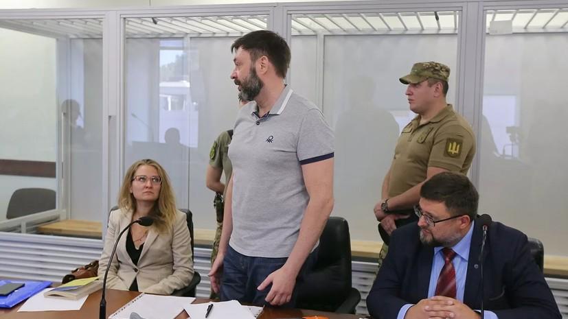 Вышинский назвал справедливым решение суда