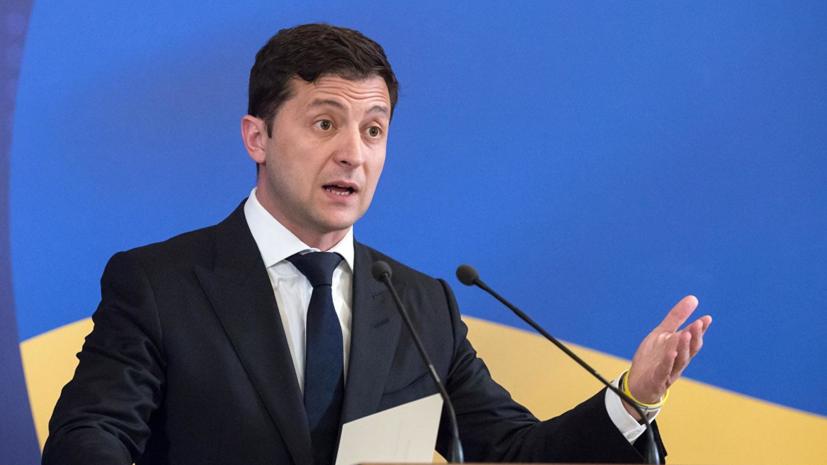 Опрос: Зеленскому доверяют 70% украинцев
