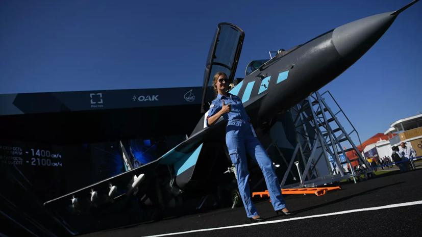 В России началось серийное производство истребителей МиГ-35