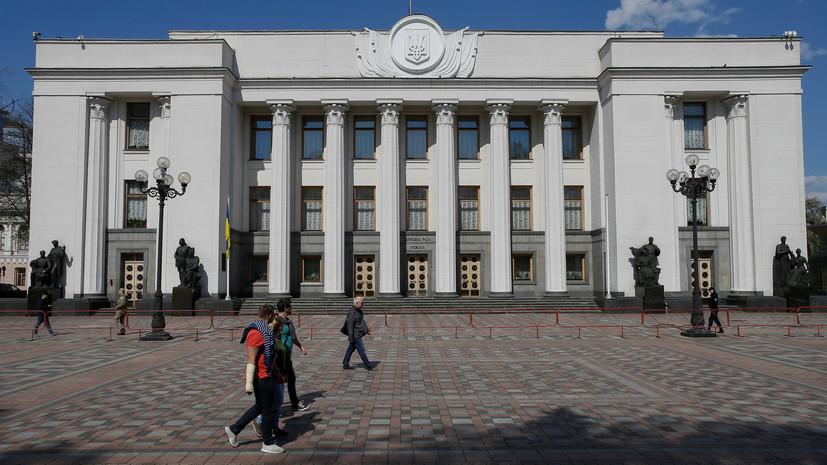 Партия Порошенко заблокировала подписание закона об импичменте президента