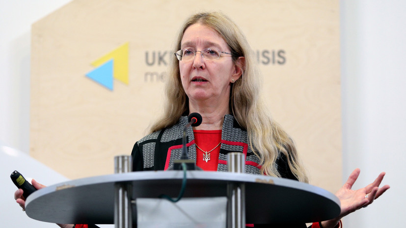 """На Украине потребовали """"декоммунизировать"""" йод и зеленку"""
