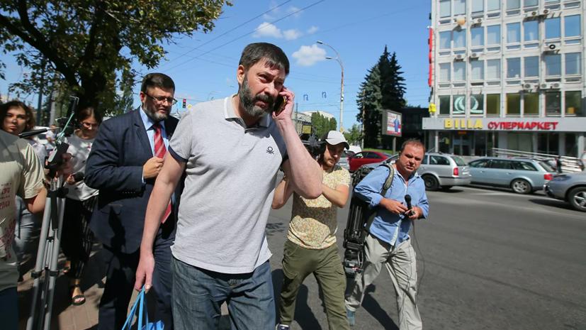 ГП Украины заявила, что Вышинского освободили в рамках подготовки к обмену