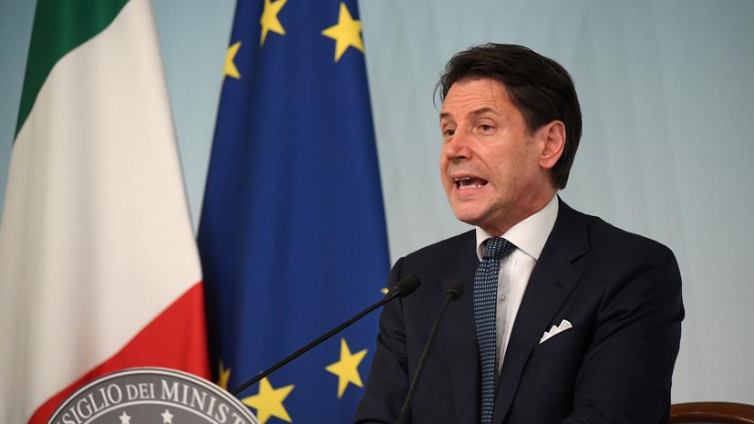 В Италии «Движение пяти звёзд» и Демпартия заключили соглашение