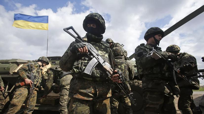 СК заочно предъявил обвинение командиру бригады ВСУ из-за обстрелов в Донбассе