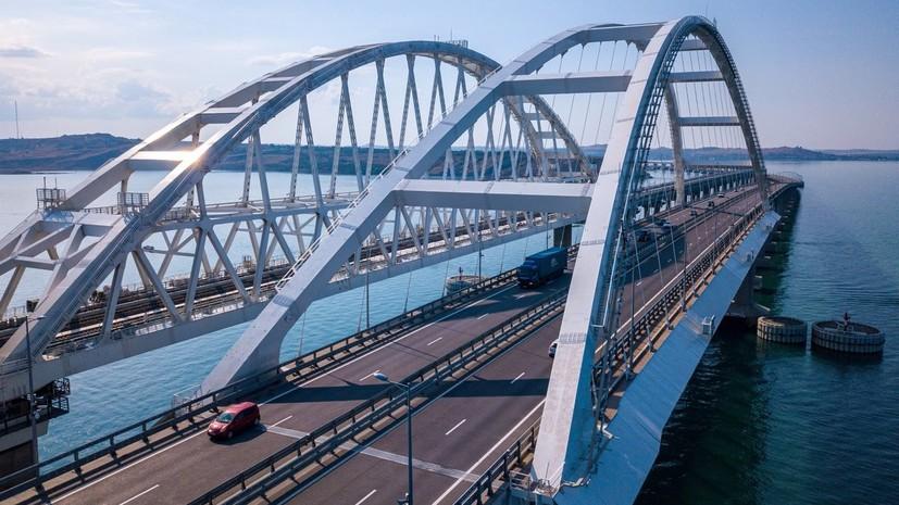 Более 2,2 млн автомобилей проехало с начала лета по Крымскому мосту