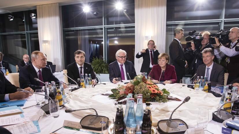 Советники глав «нормандской четвёрки» встретятся 2 сентября