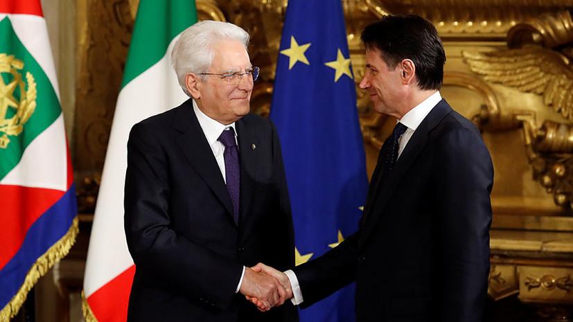 Союз против «Лиги»: к чему может привести создание новой правительственной коалиции в Италии