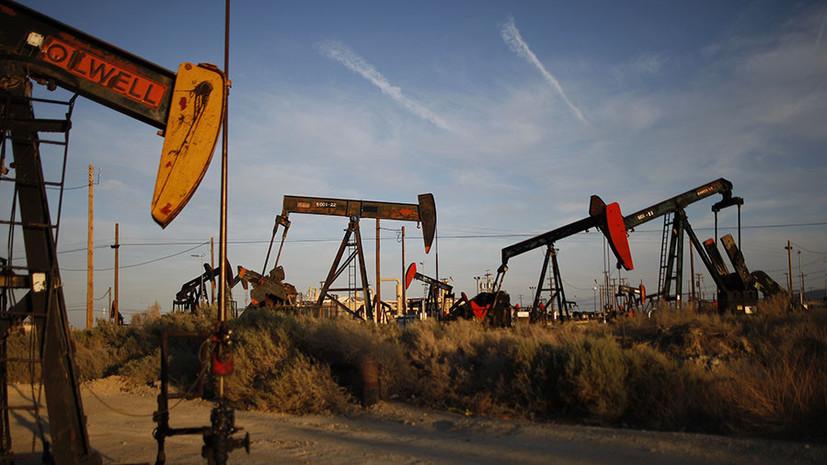 «Манипуляция внутренними данными»: как действия США влияют на мировые цены на нефть