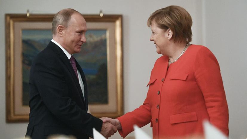 Меркель и Путин по телефону обсудили транзит газа через Украину