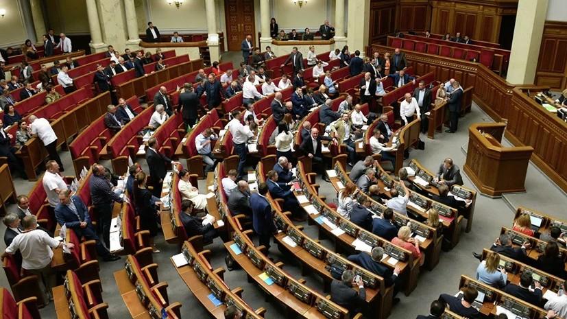 Политолог оценил внесённый в Раду законопроект об импичменте