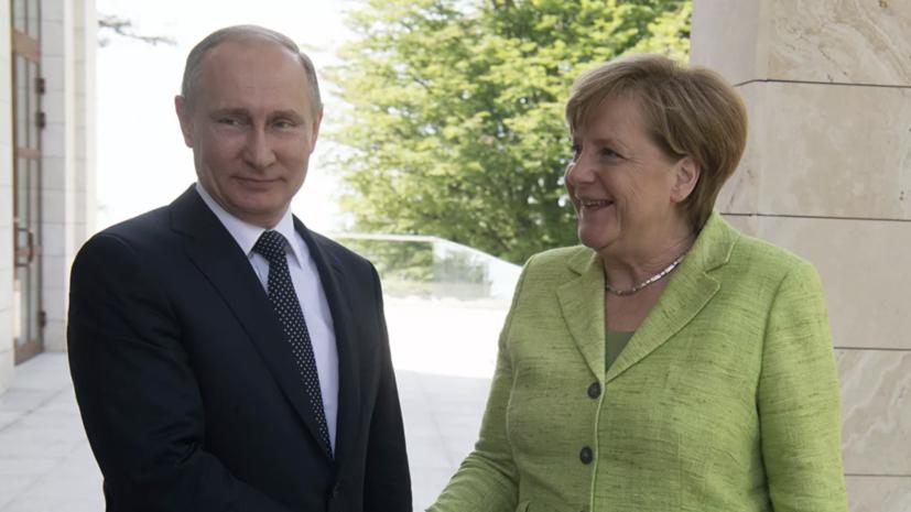 Путин и Меркель обсудили подготовку встречи «нормандской четвёрки»