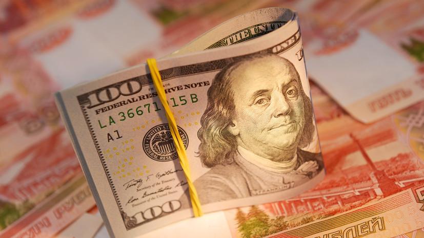 Эксперт прокомментировал прогноз Минэкономразвития по курсу доллара