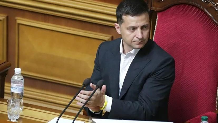 Зеленский предложил сократить количество депутатов Рады на треть