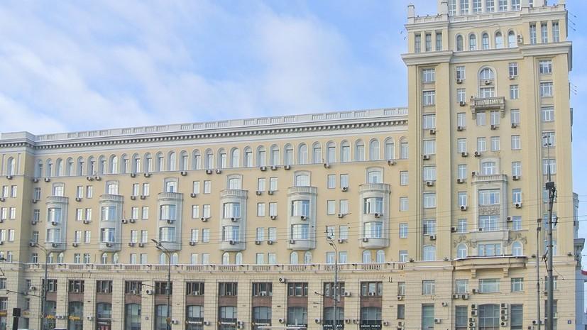В Москве началась реставрация гостиницы «Пекин»