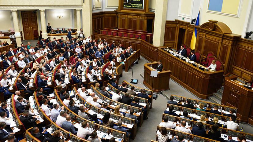 «Подбор по уровню преданности»: на Украине назначили новый кабинет министров