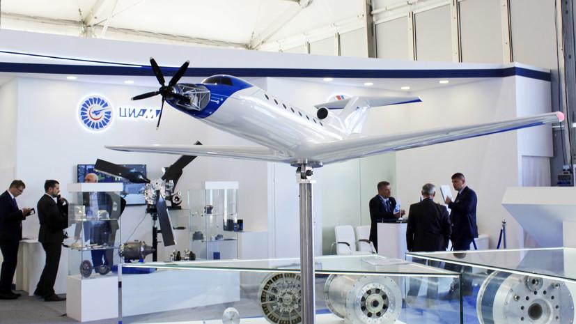 «Будущее — за гибридными двигателями»: как новая силовая установка может изменить облик гражданской авиации в РФ
