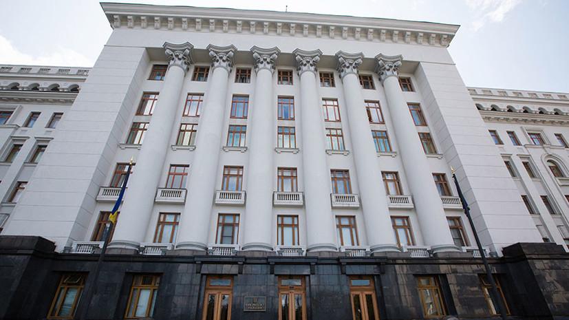 В офисе Зеленского опровергли слухи о завершении обмена заключёнными