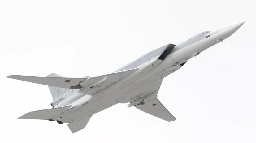 «Туполев» передал ВКС бомбардировщик Ту-22М3 после капремонта