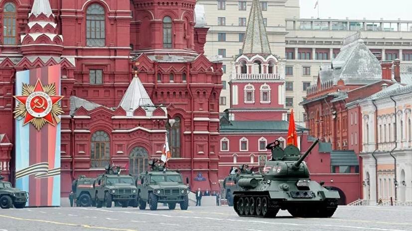 Россия направит Зеленскому приглашение в Москву на 75-летие Победы