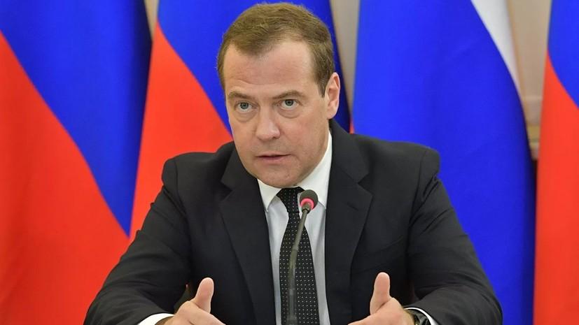 Медведев проведёт переговоры с премьером Китая 17 сентября