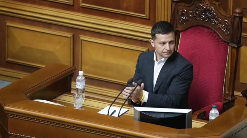 Зеленский предложил наделить украинцев правом вносить законопроекты
