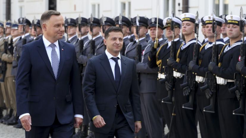 Зеленский предложил создать мемориал примирения с Польшей