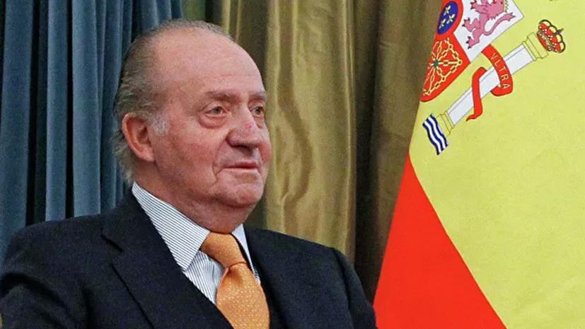 Короля Испании выписали из больницы после операции на сердце