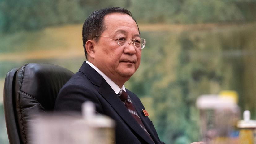 СМИ: В КНДР отказались отправлять главу МИД на сессию ГА ООН