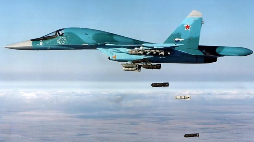 «Корректируемые боеприпасы доказали эффективность»: какие новейшие авиабомбы поступят на вооружение ВКС России