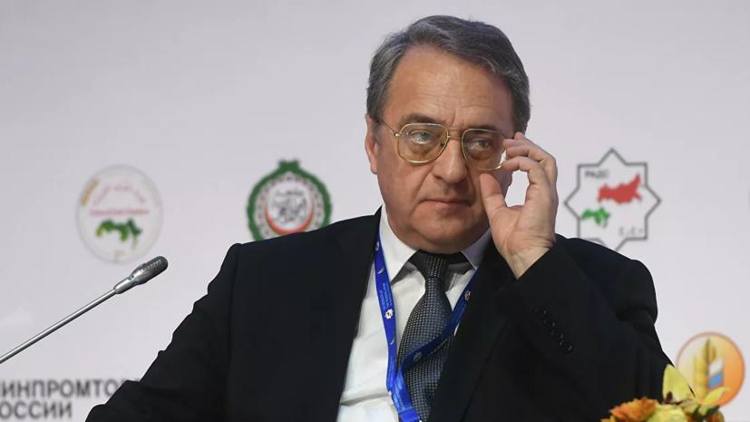 Замглавы МИД России провёл встречу с госминистром иностранных дел ОАЭ
