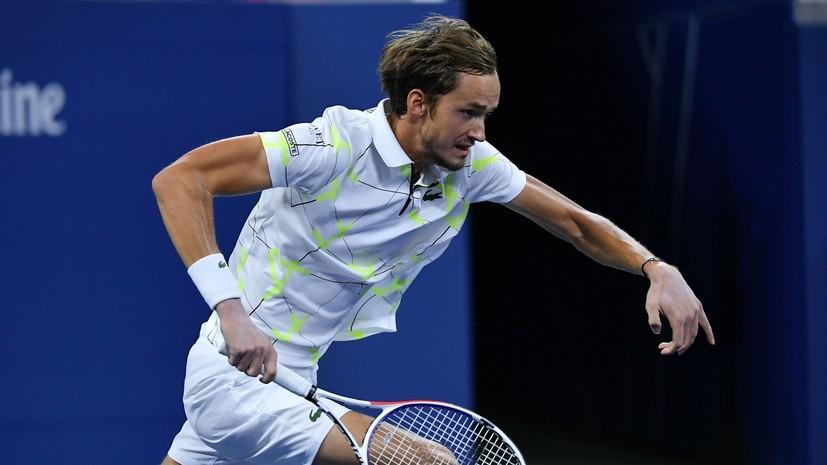 Организаторы US Open оштрафовали Медведева за неспортивное поведение