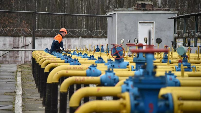 Украина подписала газовое соглашение с Польшей и США