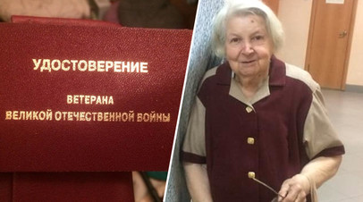 В Екатеринбурге правозащитники добиваются помощи для 92-летней труженицы тыла