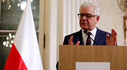 В Польше не считают вопрос репараций от Германии закрытым