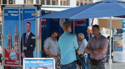 Агитация «Альтернативы для Германии» в самом восточном городе ФРГ — Гёрлице