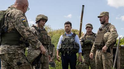 Визит президента Украины Владимира Зеленского в Донбасс