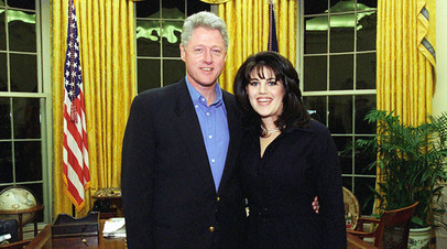 Клинтон и Левински в Белом доме. 28 февраля 1997 года